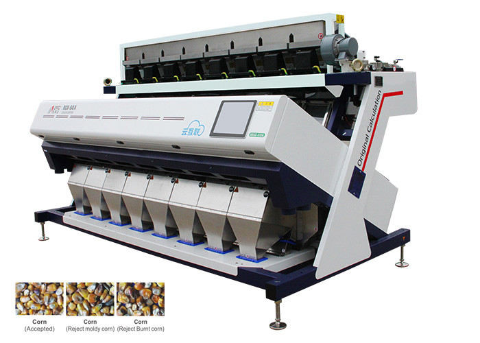 RC8 Corn Color Sorter High Output With Low Temperature LED Light Source